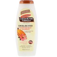 Palmer's Cocoa Butter Moisture Rich Shampoo (400ml) (5936)