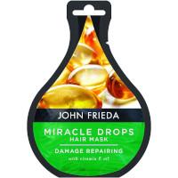 John Frieda Miracle Drops Damaged Repairing Hair Mask - 25ml (7069) HC A/23