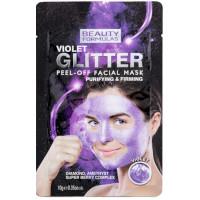 Beauty Formulas Violet Glitter Peel-Off Facial Mask (2980) BF/75