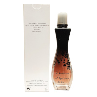 By Night (Ladies 50ml EDP) Christina Aguilera (1191) (TESTER)