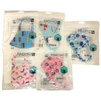 Fashion Face Mask For Kids - Assorted (20pcs) (Personal Protective Equipment) (£0.50/each)