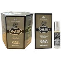 Ameer Roll On Perfume Oil - 6ml (6pcs) Al-Rehab (£1.25/each) (0382) (OPP/SAFFRON)