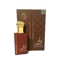 Ahlam Al Khaleej (Unisex Halal 80ml EDP) Ard Al Zaafaran (2010) (ARABIC/43)