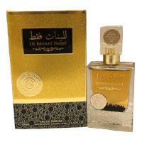Lil Banaat Faqat (Unisex 100ml EDP) Ard Al Zaafaran (8586) (ARABIC/21)