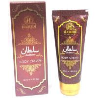 Sultan Body Cream (50ml) Hamidi (3715)