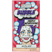Beauty Formulas Milky Deeply Nourishing Bubble Face Mask (12pcs) (£0.55/each) (6321) BF/84