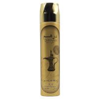 Dirham Gold Air Freshener - 300ml (6pcs) Ard Al Zaafaran (£1.95/each) (4320)