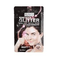 Beauty Formulas Rose Gold Glitter Peel-Off Facial Mask (2997) BF/57