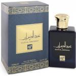Oud Al Deewan (Unisex 100ml EDP) Rihanah (6735) (RIH/22)