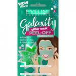 Eveline Galaxity Glitter Green Intensely Detoxifying & Moisturising Peel-Off Mask (12pcs) (£0.75/each) (3203) EVE/60
