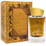 Oud Hindi (Unisex 100ml EDP) Khalis (1615) (ARABIC/169)