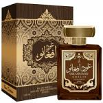 Oud Afgano New Edition (Mens 100ml EDP) Khalis (0502) (ARABIC/160)