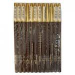 La Femme Lip Liner Pencil - Chocolate 102 (12pcs) (6705) (£0.17/each)