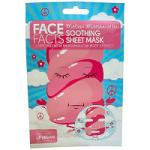 Face Facts Mellow Marshmallow Soothing Sheet Mask - 20ml (6507) (26484-150)