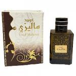 Oud Malezee (100ml EDP) Ard Al Zaafaran (8962) (ARABIC/94)