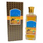Mukhalat Al Arais Perfume Oil (95ml) Swiss Arabian (5051) - BROWN BOX