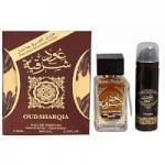 Oud Sharqia (Unisex Halal 80ml EDP + Deodorant) Ard Al Zaafaran (1256) (ARABIC/75A)