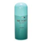 Me Too Hommes 150ml Body Spray (6pc) Milton Lloyd (£1.40/each)