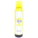 Zozo 150ml Body Spray for Women (12pcs) Milton Lloyd (£1.40/each)