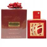 Oros Holiday Edition (Ladies 85ml EDP) Sterling - Armaf (1126)