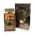 Oud Isphahan (Unisex Halal 100ml EDP) Ard Al Zaafaran (6044) (ARABIC/24)