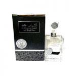 Lil Shabaab Faqat (Unisex Halal 100ml EDP) Ard Al Zaafaran (8593) (ARABIC/22)