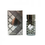 Jazzab Silver (Unisex Halal 100ml EDP) Ard Al Zaafaran (6406) (ARABIC/108)