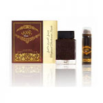 Oudi (Unisex Halal 100ml EDP + Deodorant) Ard Al Zaafaran (2612) (ARABIC/79)
