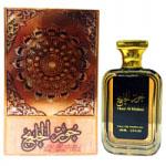 Hoor Al Khaleej (Unisex Halal 100ml EDP) Ard Al Zaafaran (1310) (ARABIC/63)