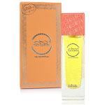 Nabeel Spray Perfume (50ml EDP) Nabeel (6656)