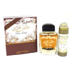 Pure Oudi 100ml EDP + Deodorant Lattafa (1068) (ARABIC/77)