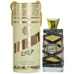 Oud Mood (Unisex 100ml EDP) Lattafa (5114) (ARABIC/02)