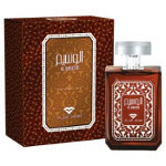 Al Waseem (Mens 100ml EDP) Swiss Arabian (4599)