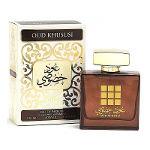 Oud Khususi (Unisex 100ml EDP) Ard Al Zaafaran (8979) (ARABIC/91)