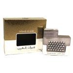 Mirath Al Arab Silver (Unisex 100ml EDP) Ard Al Zaafaran (9928) (ARABIC/104)
