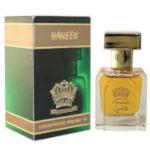 Haneen (Unisex 20ml CPO) Ahsan (2123)
