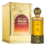 Dehn Al Oodh Malaki (Unisex 100ml EDP) Swiss Arabian (3844)