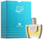 Fadeitak (Unisex 45ml EDP) Swiss Arabian (0140)