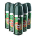 Addiction Oriental Musk Body Spray (Mens 150ml) 6pcs (2804) (£0.70/each)