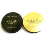 #Max factor Creme Puff, Pressed Powder (11 Options)