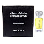 Private Musk Perfume Oil (12ml) Swiss Arabian (1335)