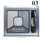 #Bourjois Smoky Stories Quad Eyeshadow Palette (Options)
