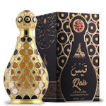 Qais Perfume Oil (20ml) Hamidi (4560)