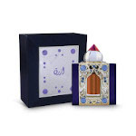 Azraq Perfume Oil (15ml) Hamidi (OFFICE)