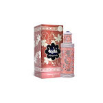Naquia Perfume Oil (18ml) Hamidi (8460) (OFFICE)