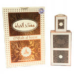 Miftah Al Hayat Concentrated Perfume Oil (12ml) Hamidi (4850)