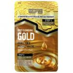 Beauty Formulas Dual Step Deep Cleansing Gold Peel-Off Facial Mask (2713) BF 21