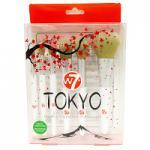 W7 Tokyo 6pc Makeup Brush Set (9675) A/125